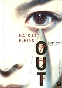 out-natsuo-kirino