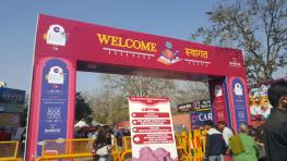 Entrance to the Jaipur Literature Festival
